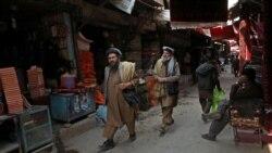 Afg'onlar: G'arb yordami ish o'rinlari yaratish uchun sarflansin - Abdulbasir Ilg'or