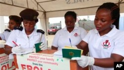 Jami'an dake yaki da cutar ebola