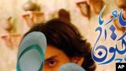 Hamza Kashgari faces trial in Saudi Arabia for apostacy