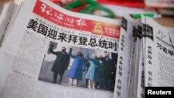 北京街頭報刊攤出售的中共黨媒環球時報在頭版刊登美國正副總統拜登和賀錦麗就職典禮的照片。 (2021年1月21日)