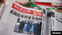 北京街头报刊摊出售的中共党媒环球时报在头版刊登美国正副总统拜登和哈里斯就职典礼的照片。(2021年1月21日)