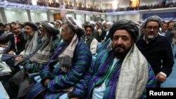 ສະພາ Loya Jirga ຂອງ ອັຟການິສຖານ
