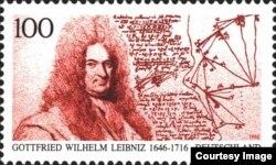 Leibniz trên một con tem Đức phát hành năm 1996.
