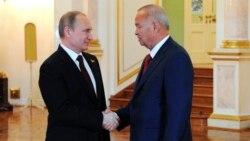 Karimov Moskvaga otlanmoqda, nima haqda gaplashadi?