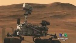 Curiosity eksploratoru Mars planetində həyatın olub olmamasını araşdıracaq