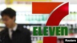 سون الون (7/11) از جمله سوپرمارکتهای زنجیره ای در آمریکاست.