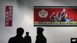 지난달 10일 북한의 평양326전선공장 벽에 선동 구호가 걸려있다. 북한 김정은 국무위원장이 신년사에서 자력자강 중심의 경제발전을 강조한 데 따라, 관영 매체들은 이의 관철을 독려하는 기사를 쏟아내고 당·국가·경제 부문 종사자들의 관련 회의도 열렸다.