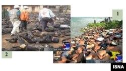 رسانه های ایران عکس هایی را به عنوان «نسل کشی در میانمار» منتشر کرده اند