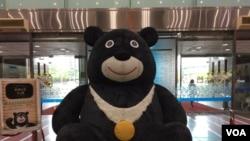 台北世界大学生运动会吉祥物(申华 拍摄)