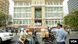 The Phnom Penh Municipal Court building, January 16, 2020. (Malis Tum/VOA Khmer)