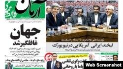 La prensa iraní dio amplio despliegue este sábado al acercamiento Washington-Teherán.