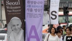 로마 카톨릭 프란치스코 교황의 방한을 앞둔 13일 서울 거리에 교황 방문을 환영하는 문구들이 걸려있다.