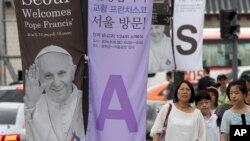 뉴스듣기 세상보기: 프란치스코 교황 방한, 이라크 총리 사퇴