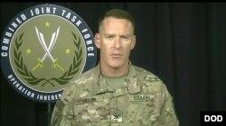 美国领导的联军部队发言人瑞安·狄伦上校