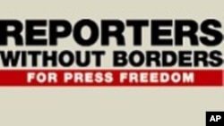 记者无国界的标志