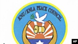 ျမန္မာအစိုးရ ကမ္းလွမ္းခ်က္ ကရင္ ၿငိမ္းခ်မ္းေရးေကာင္စီ လက္မခံ