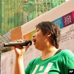香港慢慢发行动组发言人苏颖诗