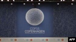 انتشارداده های مربوط به گرمایش زمین در کنفرانس سازمان ملل