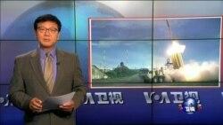 VOA卫视 (2016年8月9日第一小时节目)