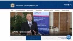 Turkmaniston: AQSh yordam bermagan