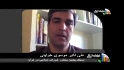 عدم پاسخگویی سپاه پاسداران به تاثیرات پارازیت ها