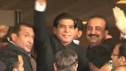 巴基斯坦问责局拒绝逮捕总理阿什拉夫