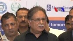 ریاست پوری طاقت استعمال کرے گی: پرویز رشید
