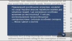Мешканці Донбасу найчастіше стають жертвами торгівлі людьми в Україні - звіт Держдепу. Відео