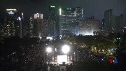 """香港維園舉行紀念""""六四""""三十周年燭光晚會"""