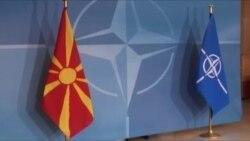 Анализа: Сите знаци упатуваат дека следната година ќе се реши членството на Македонија во НАТО