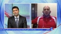 تیم ملی آمریکا در کرمانشاه