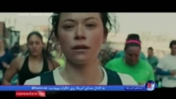روایت زندگی جف باومن قربانی بمبگذاری ماراتن بوستون در فیلم «قوی تر»