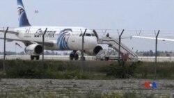 2016-03-29 美國之音視頻新聞: 埃及客機劫機者在塞浦路斯被捕