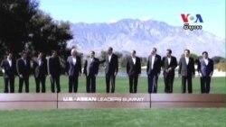 Obama, ASEAN Talks Focus on South China Sea
