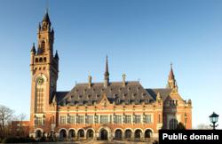 네덜란드 헤이그의 국제사법재판소(ICJ).