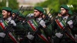 د ایران سپاه پاسداران وپیژنئ