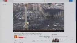VOA连线:乌克兰最新局势分析