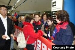 洪秀柱1月13日晚间抵达旧金山国际机场受到当地侨胞热情迎接。(图片来源:国民党)