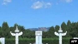 Çin imperator sülaləsinə son qoyan inqilabın 100-cü ildönümünü qeyd edir