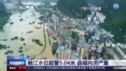 Çin'de Sel Milyonlarca Kişiyi Olumsuz Etkiliyor