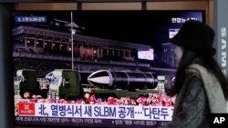15일 한국 서울역에 설치된 TV에서 북한 열병식 관련 뉴스가 나오고 있다.