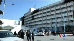 美國證實阿富汗酒店襲擊中有4名美國人喪生 (粵語)