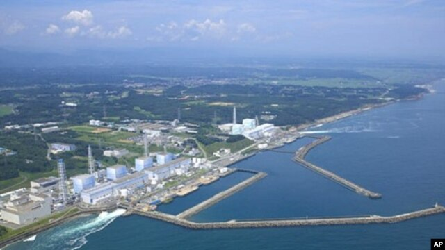 Fukushima Daiichi nuclear power station (handout photo)