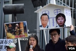 社民連成員抗議新任律政司司長鄭若驊涉嫌僭建。(美國之音湯惠芸攝)