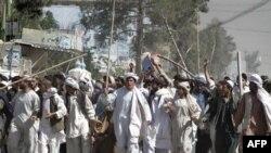 Աֆղանստանում սպանել են ՄԱԿ-ի 9 աշխատակիցների