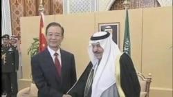 中国领导人温家宝敦促沙特石油开采