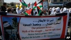 Manifestations de soutien aux prisonniers palestiniens en Cisjordanie, à Bethléem, le 17 avril 2017.