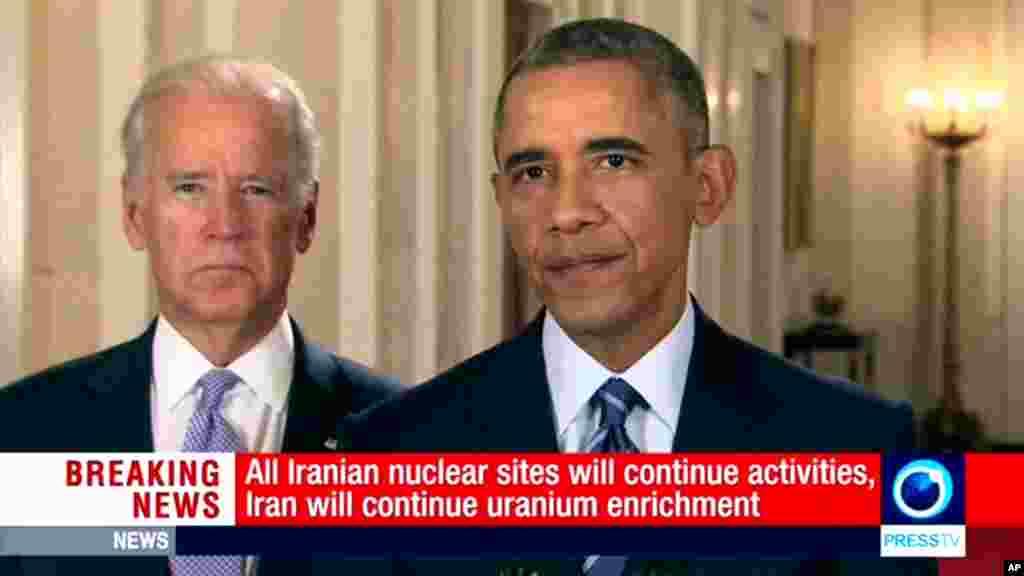Shugaban Amurka Barack Obama da Mataimakin Shugaban Kasa Joe Biden, Yuli, 14, 2015.