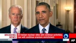 Hình ảnh chụp từ kênh tiếng Anh của đài truyền hình nhà nước Iran cho thấy Tổng thống Mỹ Barack Obama phát biểu sau thỏa thuận hạt nhân lịch sử.