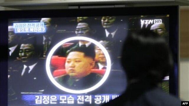 Tin tức truyền hình Nam Triều Tiên chiếu hình ảnh Kim Jong Un, người con trai thứ 3 của lãnh tụ Bắc Triều Tiên Kim Jong Il